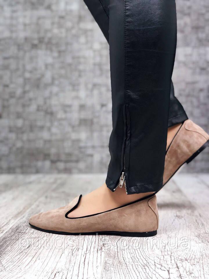 36, 37, 38 размер! Стильные женские туфли D&or капучино натур замш