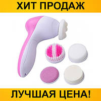 Массажер для лица Beauty Care Massager 5в1, фото 1