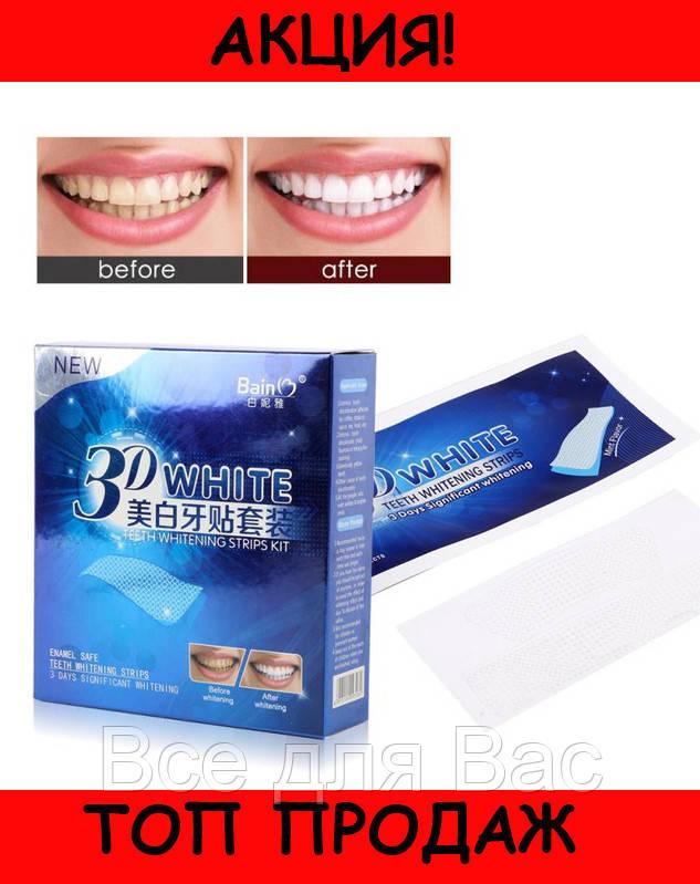 Отбеливатель зубов Ultra Gel Whitening!Хит цена