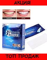 Отбеливатель зубов Ultra Gel Whitening!Хит цена, фото 1