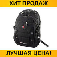Городской рюкзак Swissgear 1535 + дождевик!Спешите Купить