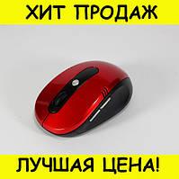 Мышка MOUSE G108!Спешите Купить, фото 1