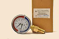 Манометр с термометром (термоманометр) ДМТ 05080 радиальный, фото 1