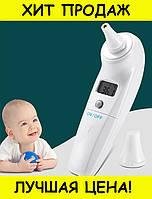 ET-100 Цифровой инфракрасный ушной термометр с ЖК-дисплеем
