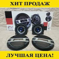 Автомобильная акустика XS-GTF1026!Спешите Купить