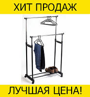 Вешалка для одежды напольная Double Pole!Спешите Купить
