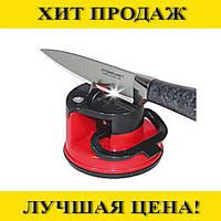 Точилка для ножей Knife H0180