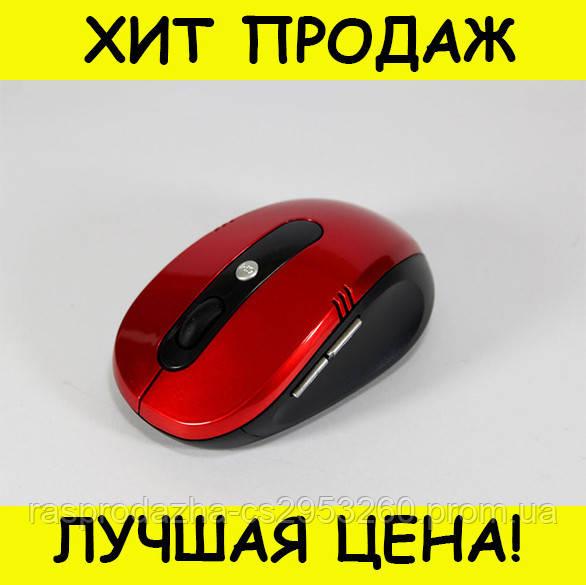 Мышка MOUSE G108!Спешите Купить