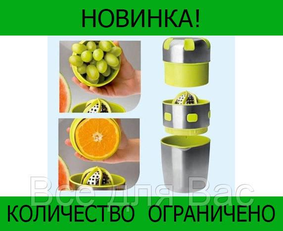 Ручная соковыжималка Exprimidor de frutas!Розница и Опт