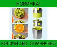 Ручная соковыжималка Exprimidor de frutas!Розница и Опт, фото 1