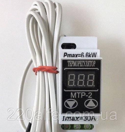 Терморегулятор цифровой МТР-2 30А DigiCOP (DIN-рейка small)