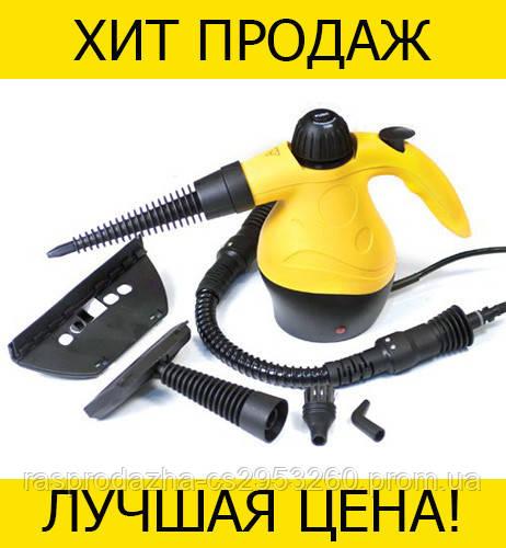 Ручной отпаривательдля домаSteam Cleaner DF-A001!Спешите Купить