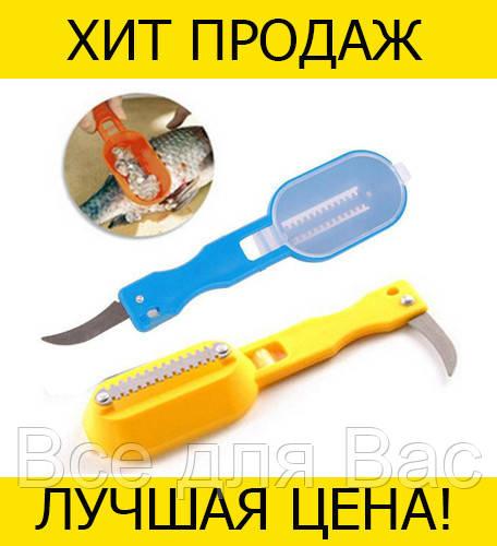 Скребок для чистки рыбы Killing fish sharpener