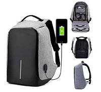Городской рюкзак Bobby bag 1 антивор black, grey / черный, серый