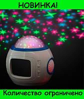 Часы Орбита 1038 настольные (проекция звез.небо, темпер, дата, будильник)!Розница и Опт, фото 1