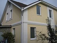 Утепление домов,декоративная отделка фасадов.