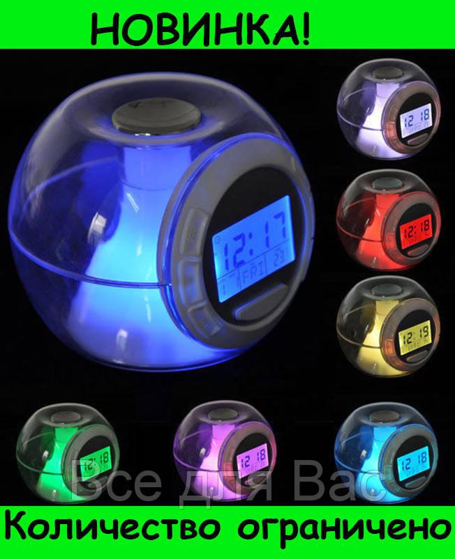 Часы c подсветкой Changing Light Alarm Clock!Розница и Опт