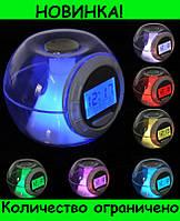 Часы c подсветкой Changing Light Alarm Clock!Розница и Опт, фото 1