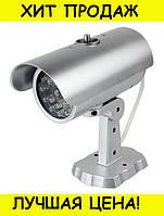 Муляж камеры CAMERA DUMMY PT-1900!Спешите Купить