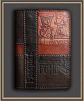 Яркая и стильная кожаная обложка из натуральной кожи ручной работы