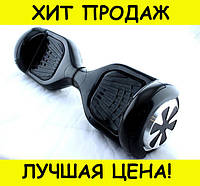 Гироборд 6.5 BT Черный (АКБ Samsung)!Спешите Купить