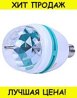 Светодиодная диско лампа LED Full Color Rotating Lamp Mini Party Light с переходником