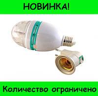 Светодиодная диско лампа LED Full Color Rotating Lamp Mini Party Light с переходником!Розница и Опт