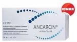 Анкарцин свечи 10 штук.Препятствуют образованию,росту полипов и других опухолей кишечника.