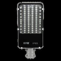 Уличный матричный LED (светодиодный) фонарь 80W, фото 1