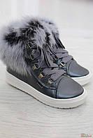 Ботинки серые с мехом для девочки (27 размер) Bartek 5904699511135 b72bf5670cc58