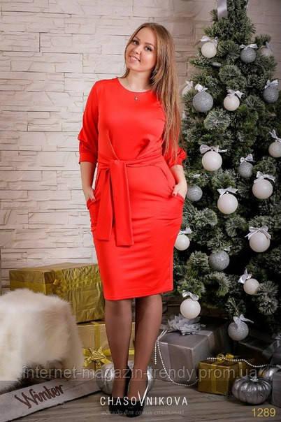 Стильное платье из дайвинга  (в расцветках) батал 202