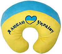 Подголовник Я люблю Украину