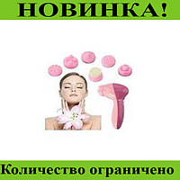 Массажер для лица Multifunction Face Massager AE-8281!Розница и Опт, фото 1