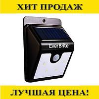Настенный светильник с датчиком движения Ever Brite на солнечной батареи!Спешите Купить