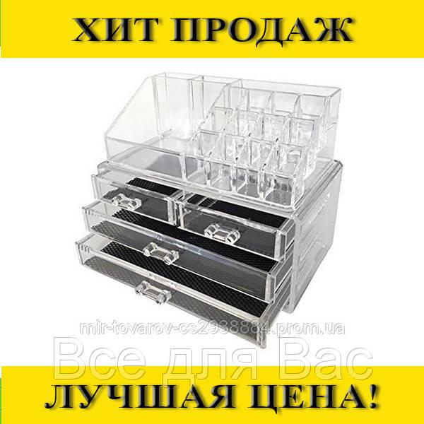 Органайзер для косметики Cosmetic Box Drawer