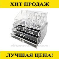 Органайзер для косметики Cosmetic Box Drawer, фото 1