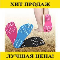 Невидимая пляжная стелька-Обувь New Summer Nakefit!Спешите Купить