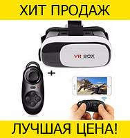 Очки виртуальной реальности VR BOX + пульт, фото 1