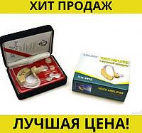 Слуховой аппарат Xingma XM-909E!Спешите Купить
