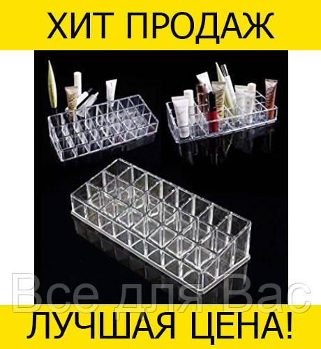 Органайзер для помад Lipstick Shelf