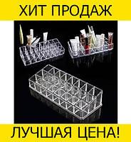 Органайзер для помад Lipstick Shelf, фото 1