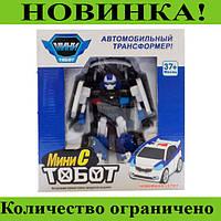 Игрушка Трансформер Mini Tobot C!Розница и Опт