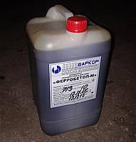 Ферробетол-М сож еврокласса 10л