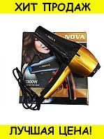 Фен для волос Nova NV-9022