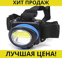 Фонарик налобный BL-539-COB 5W LED
