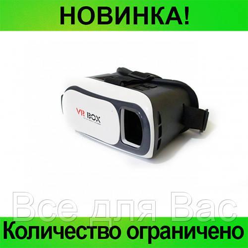Очки виртуальной реальности VR BOX с пультом (белые)!Розница и Опт