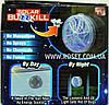 Прибор для уничтожения комаров Solar Buzzkill