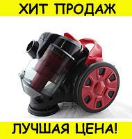 Пылесос MS 4405 220V/1200W