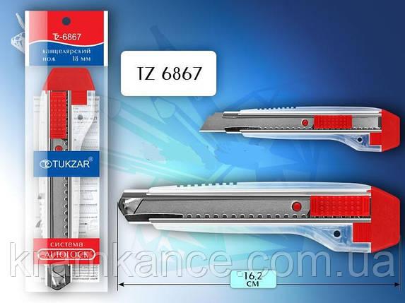 Нож канцелярский TUKZAR TZ-6867 18мм (AUTOLOCK), фото 2