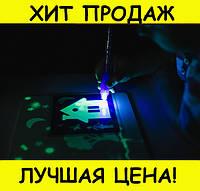 """Набор для рисования """"Рисуй светом"""" А4"""